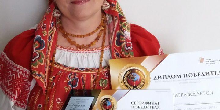 """""""Мезенская роспись"""" была представлена на Фестивале """"Руками женщины""""!!!"""