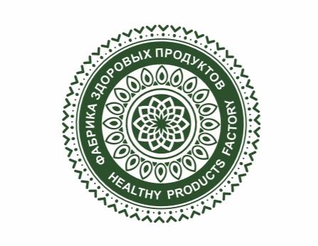 """Наш партнер """"Фабрика Здоровых Продуктов""""."""